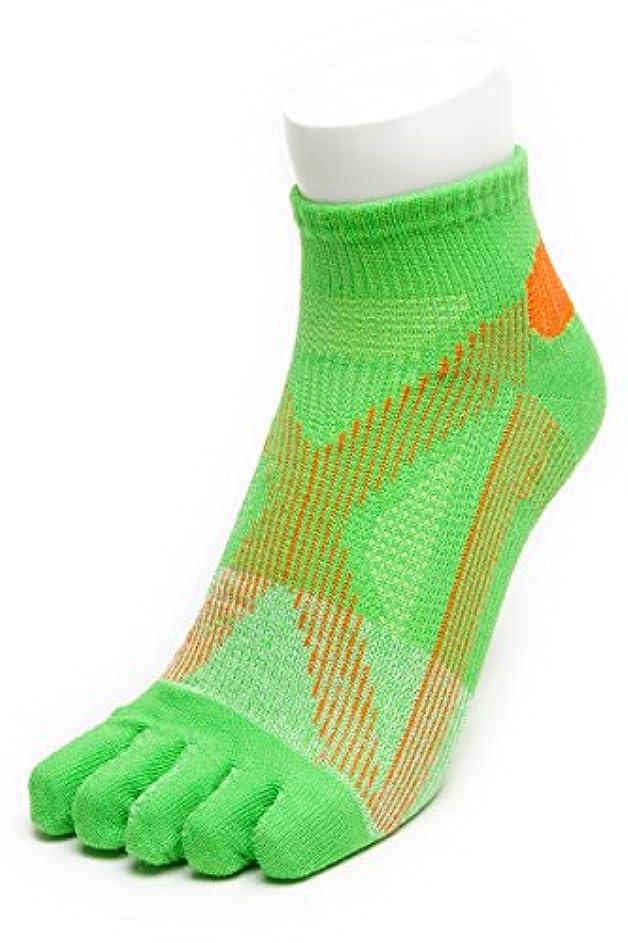 ローンコットンコジオスコAIRエアーバリエ 5本指ソックス (25~27㎝/ライム)テーピング ソックス 歩きやすく疲れにくい靴下 【エコノレッグ】【メンズ 靴下】 (ライム)