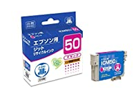 ジット JITインク ICM50対応 【改】* JIT-E50MZ 00009683 【まとめ買い3個セット】