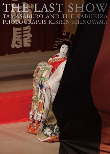 THE LAST SHOW 坂東玉三郎「ありがとう歌舞伎座」