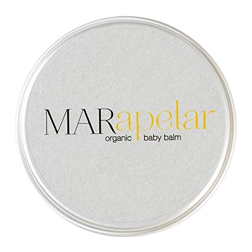 さらに無関心ファイルマールアペラル (MARapelar) オーガニックバームクリーム(20g) / 約30日分