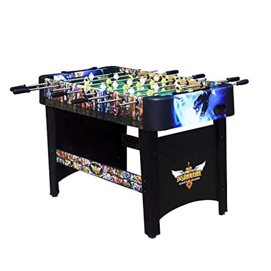 劇作家端従事する屋外ゲーム玩具ゲームテーブル、大人用ゲームコンソール屋外フィットネス大人用子供のための8テーブルサッカー機械屋内大型サッカーテーブルギフトショッピングモール (Color : BLACK, Size : 120*62*80CM)