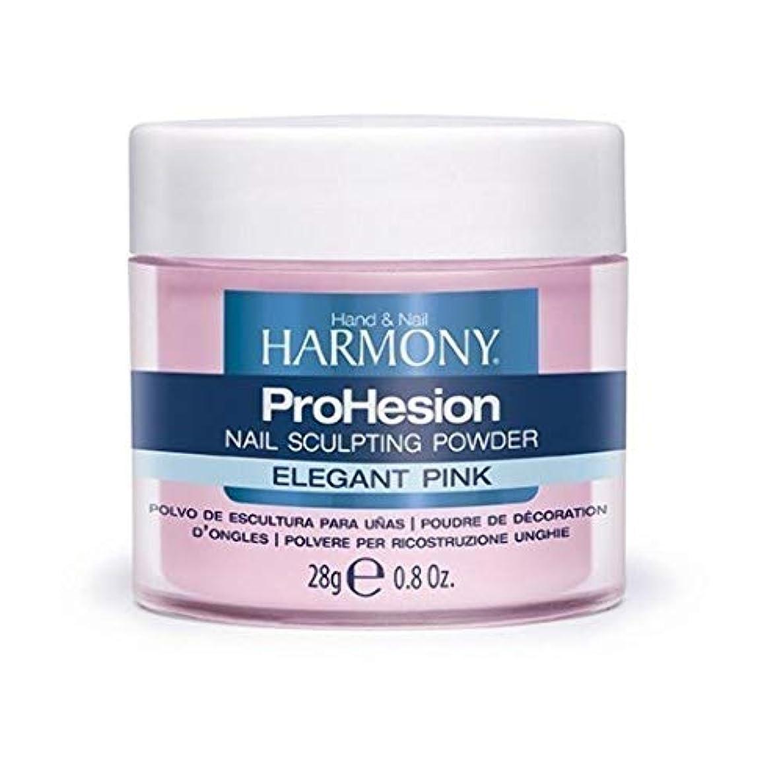 インク名目上の判定Harmony Prohesion Sculpting Powder - Elegant Pink - 0.8oz / 28g