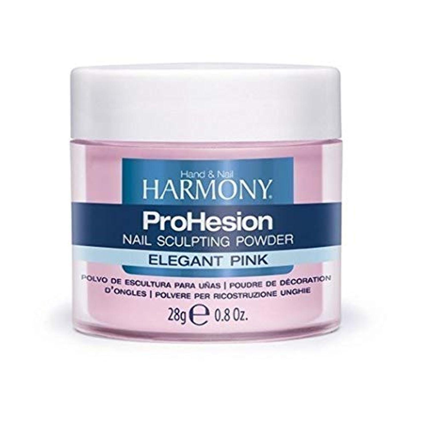 同様に漫画九時四十五分Harmony Prohesion Sculpting Powder - Elegant Pink - 0.8oz / 28g