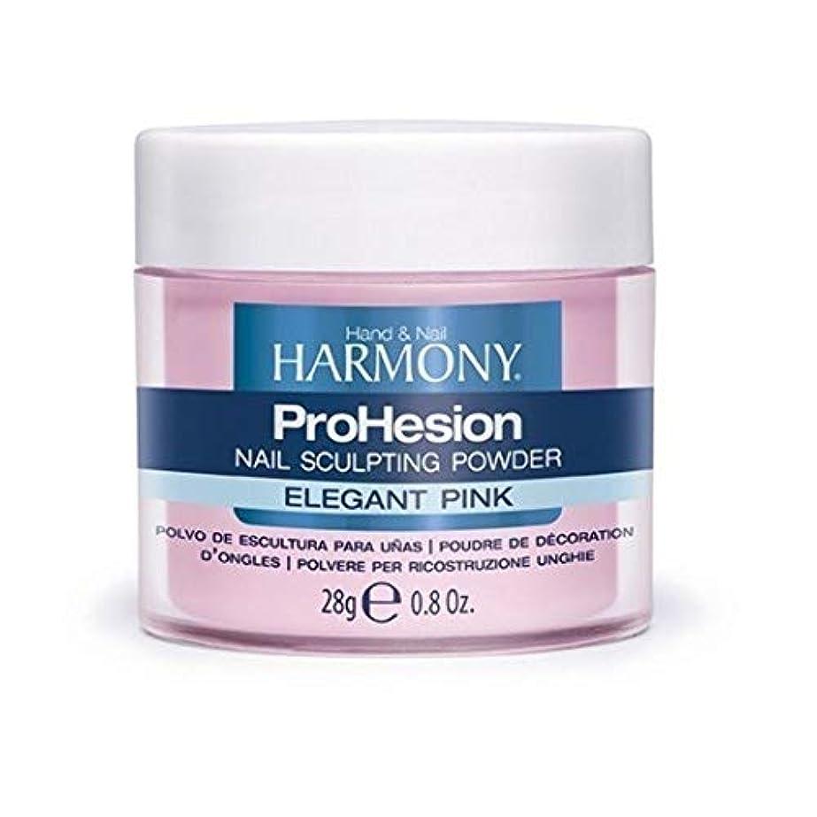 シェル分析的チャレンジHarmony Prohesion Sculpting Powder - Elegant Pink - 0.8oz / 28g