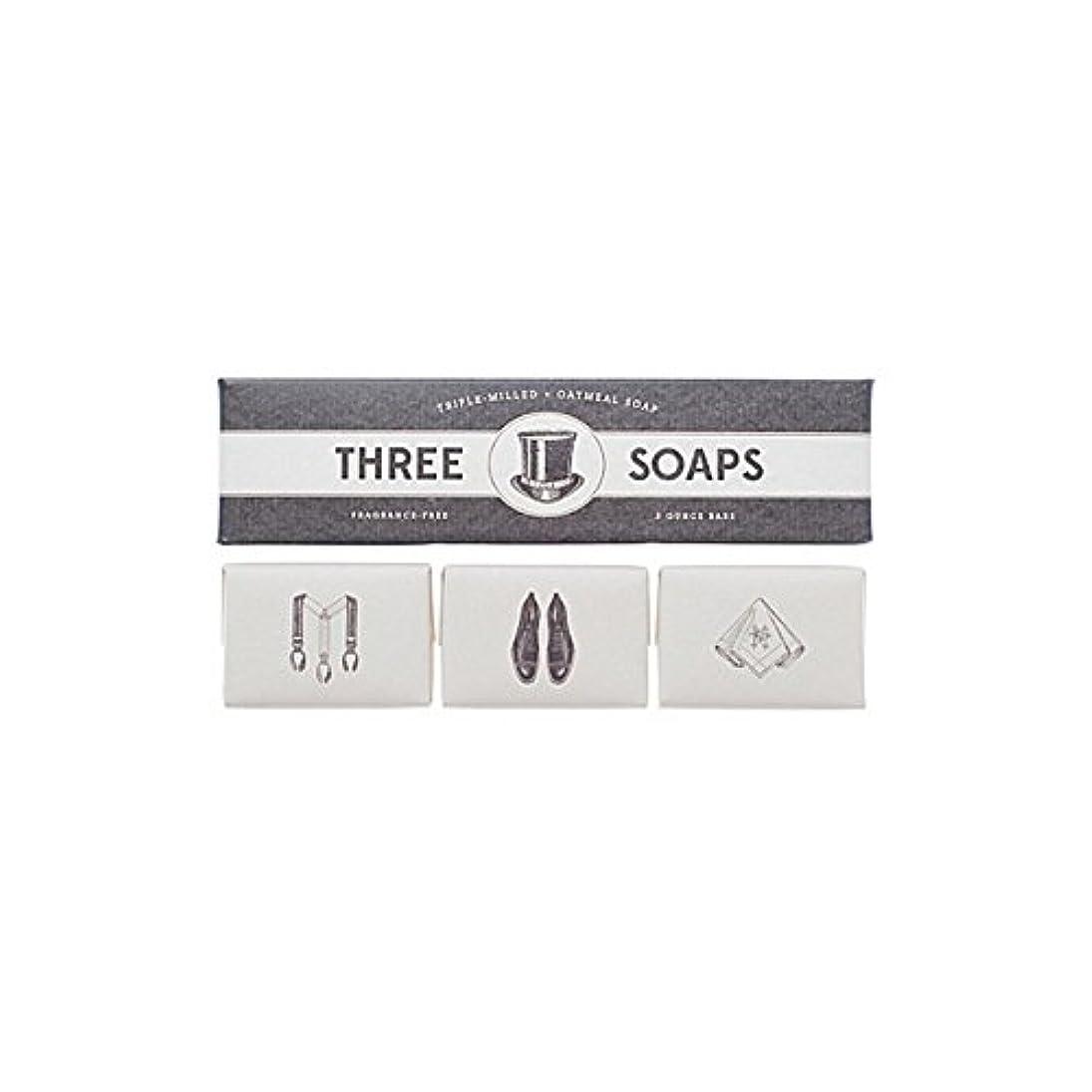観察それら観客石鹸のイゾラトリオ x4 - Izola Trio Of Soaps (Pack of 4) [並行輸入品]
