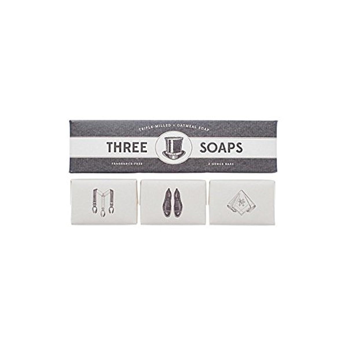 骨の折れる哲学美徳Izola Trio Of Soaps - 石鹸のイゾラトリオ [並行輸入品]