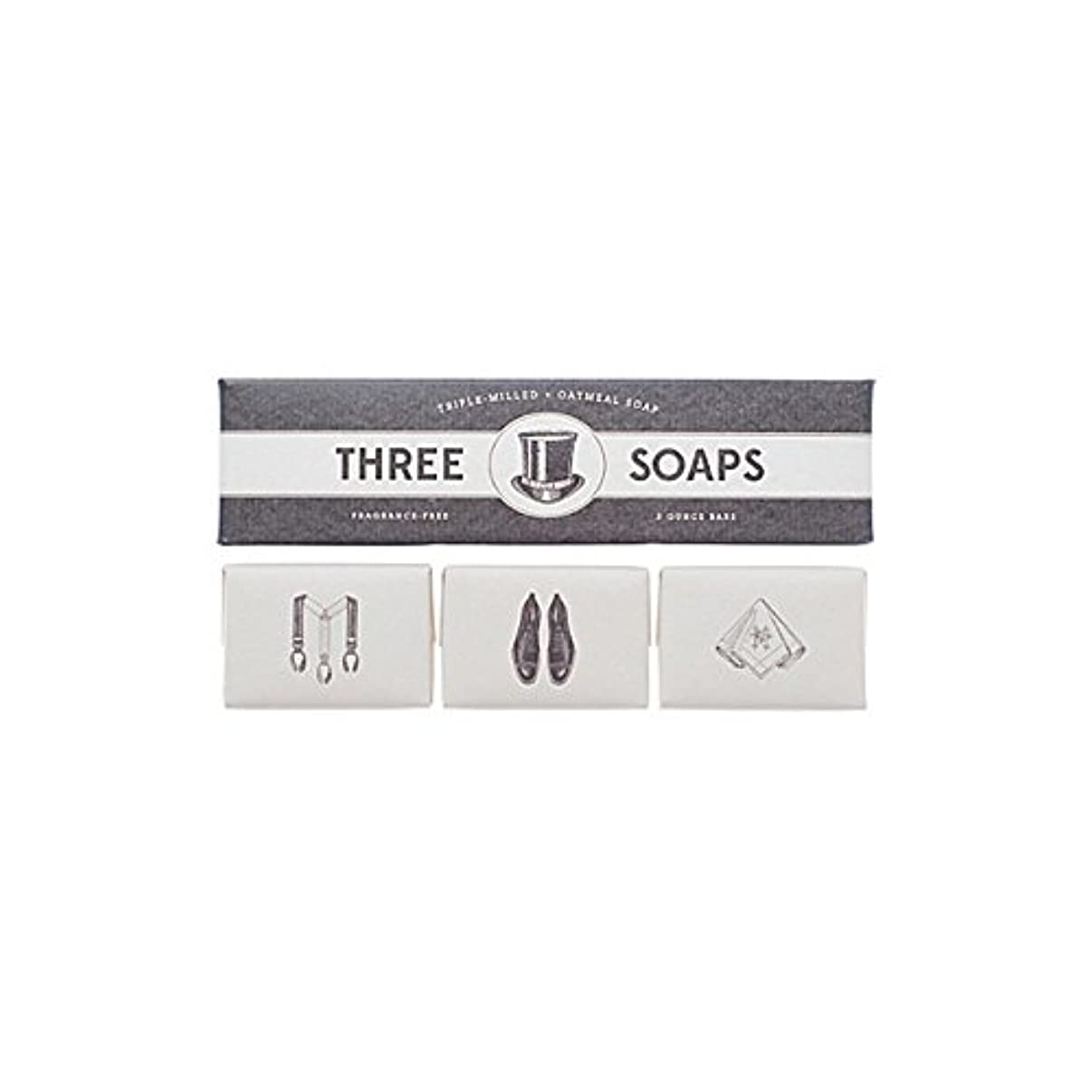 石鹸のイゾラトリオ x2 - Izola Trio Of Soaps (Pack of 2) [並行輸入品]