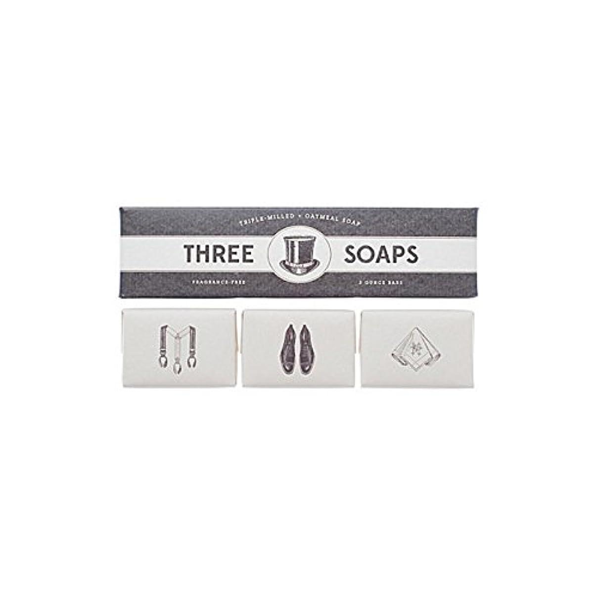 中にすべき逆にIzola Trio Of Soaps - 石鹸のイゾラトリオ [並行輸入品]