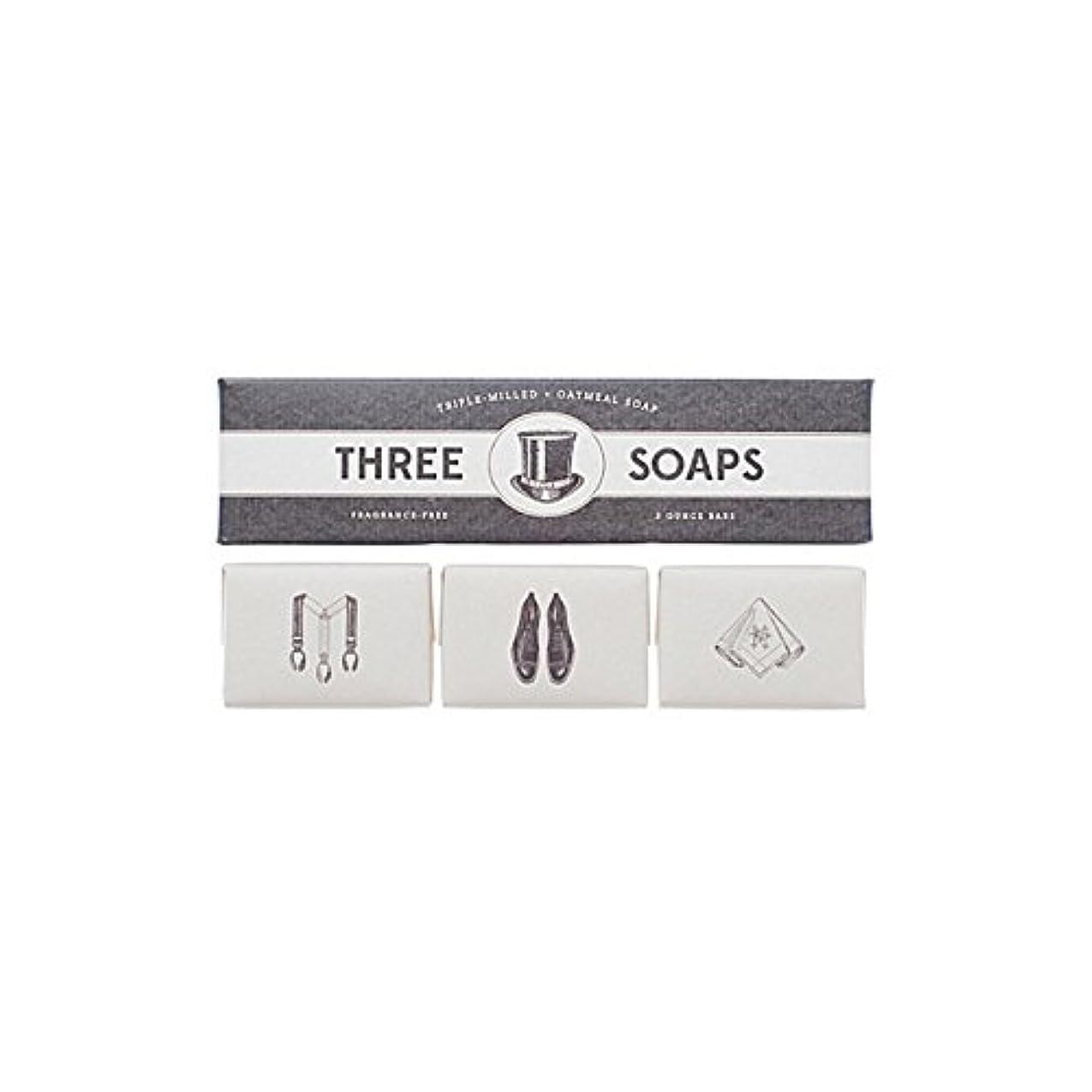 避けられない害叱る石鹸のイゾラトリオ x4 - Izola Trio Of Soaps (Pack of 4) [並行輸入品]