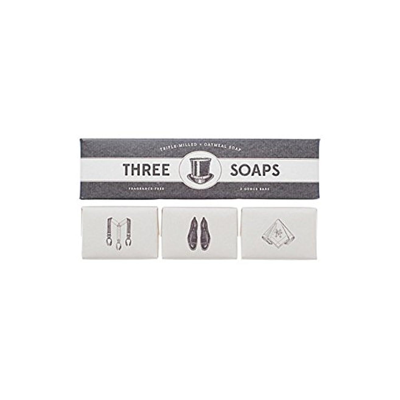 現実的書き込みフォーク石鹸のイゾラトリオ x2 - Izola Trio Of Soaps (Pack of 2) [並行輸入品]