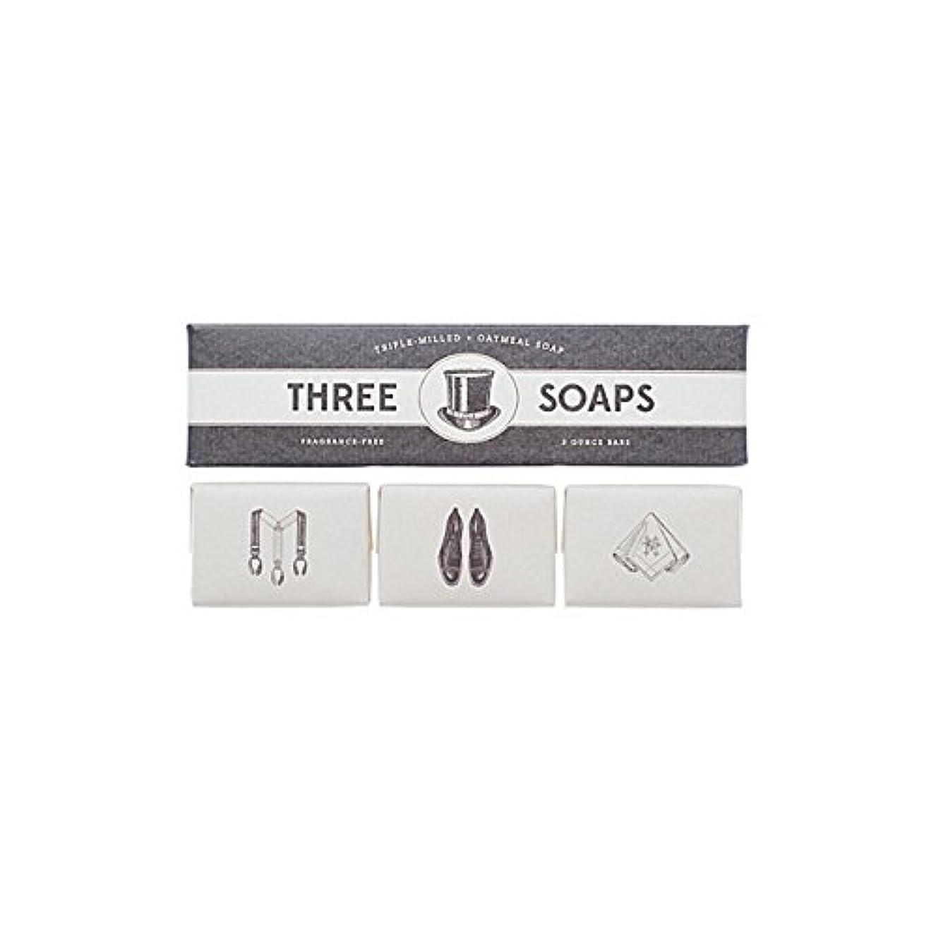 取り替える道徳分類石鹸のイゾラトリオ x4 - Izola Trio Of Soaps (Pack of 4) [並行輸入品]