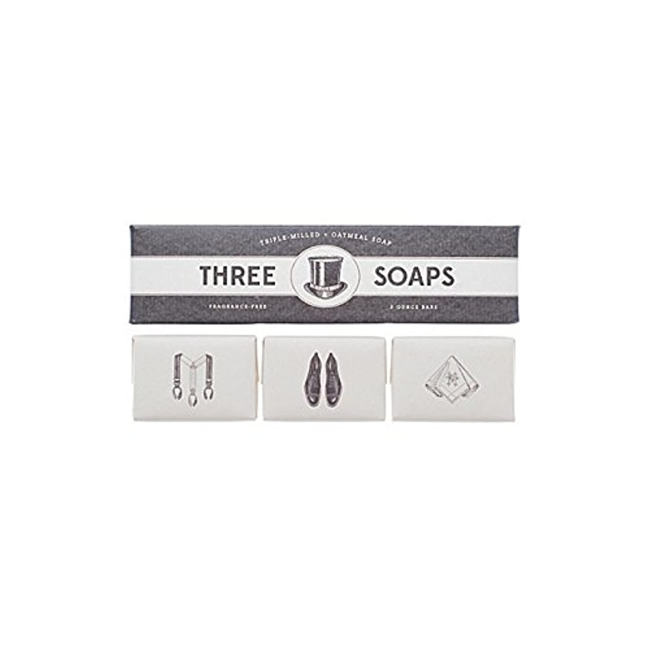 モーテル人里離れた咽頭石鹸のイゾラトリオ x2 - Izola Trio Of Soaps (Pack of 2) [並行輸入品]