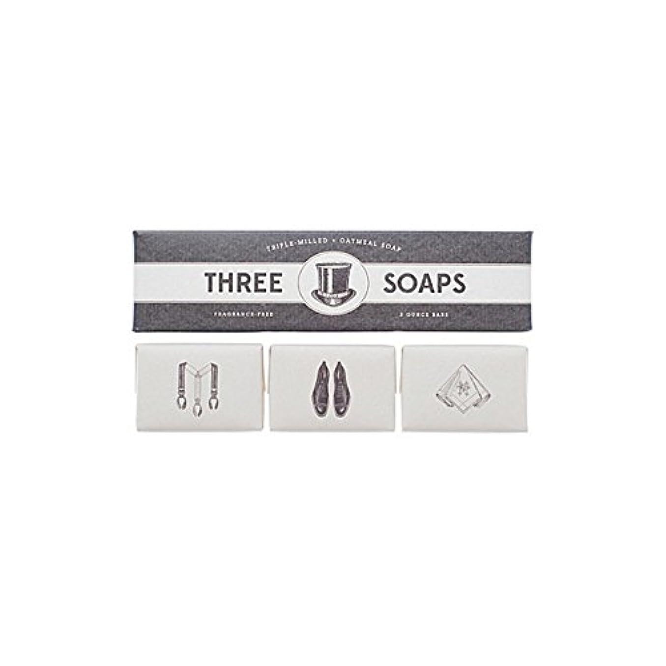 頬骨ゴミ想定石鹸のイゾラトリオ x4 - Izola Trio Of Soaps (Pack of 4) [並行輸入品]