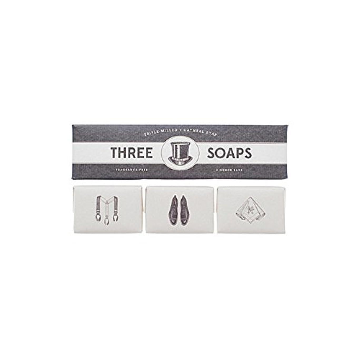 申し立て紛争自己Izola Trio Of Soaps - 石鹸のイゾラトリオ [並行輸入品]