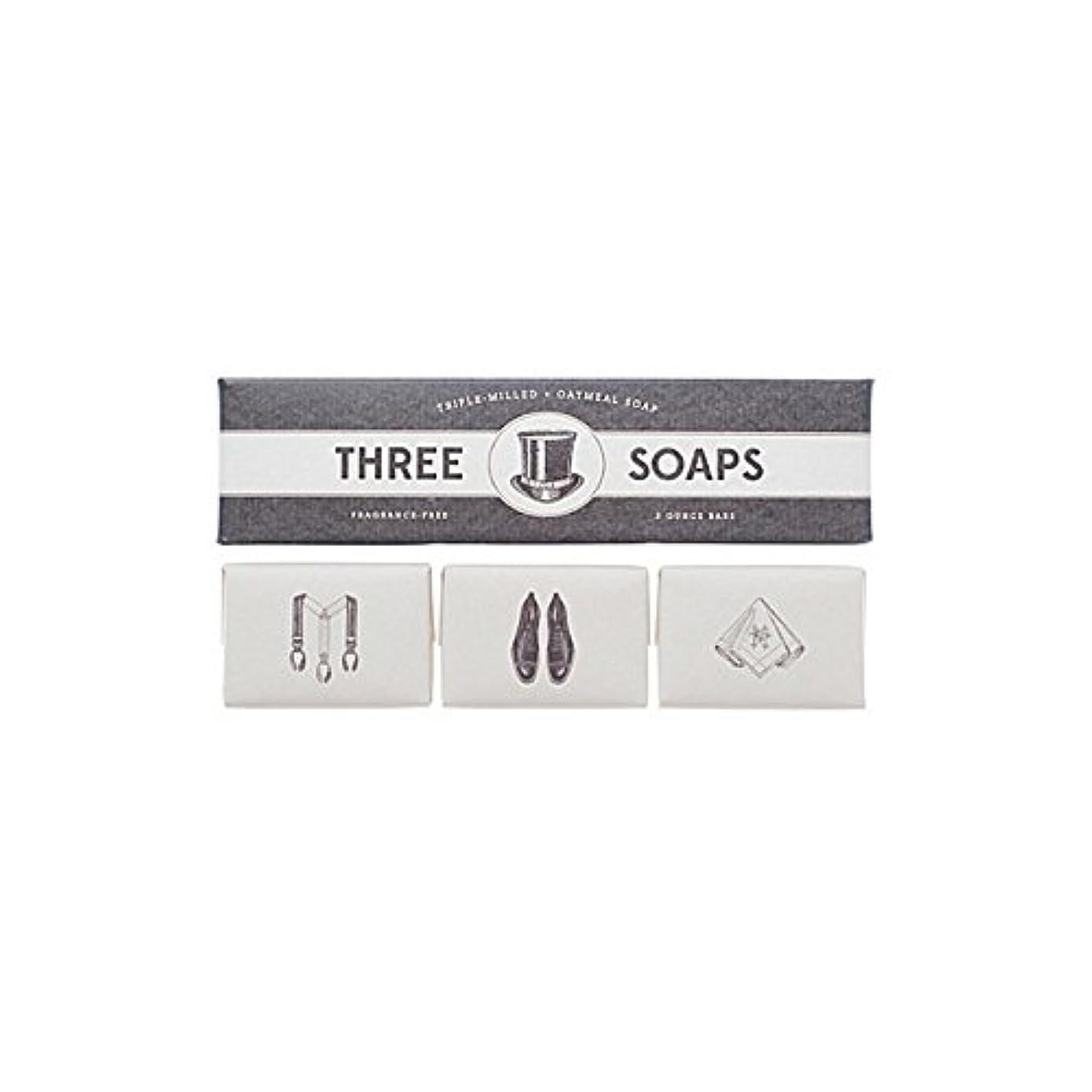 に応じて合理的処理するIzola Trio Of Soaps (Pack of 6) - 石鹸のイゾラトリオ x6 [並行輸入品]