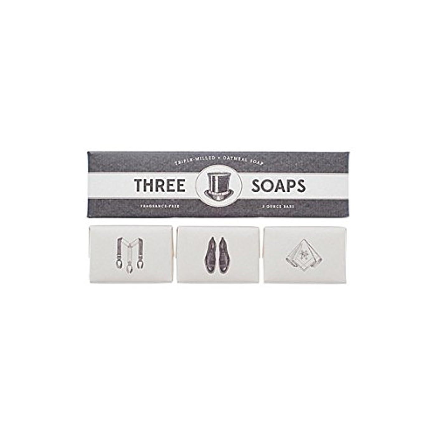 フォーク保持する拡大するIzola Trio Of Soaps (Pack of 6) - 石鹸のイゾラトリオ x6 [並行輸入品]