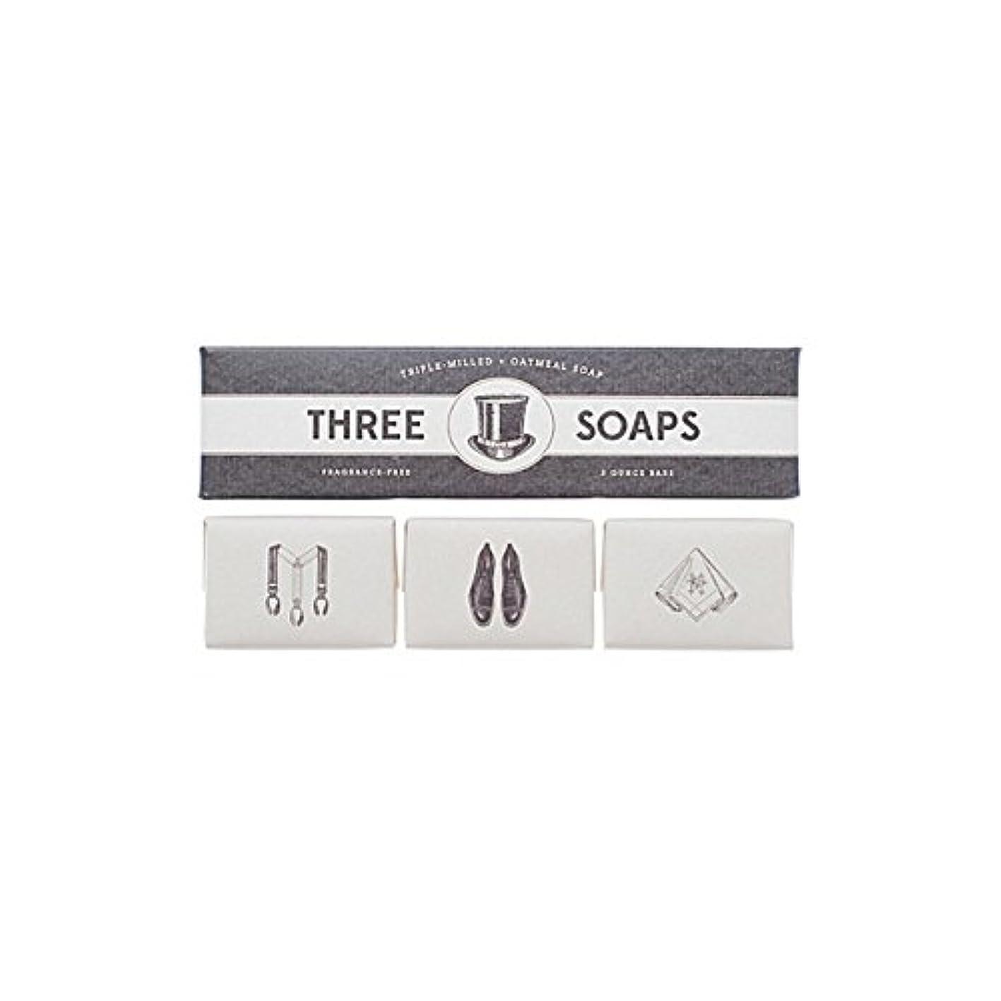 黄ばむマラソン刺すIzola Trio Of Soaps - 石鹸のイゾラトリオ [並行輸入品]