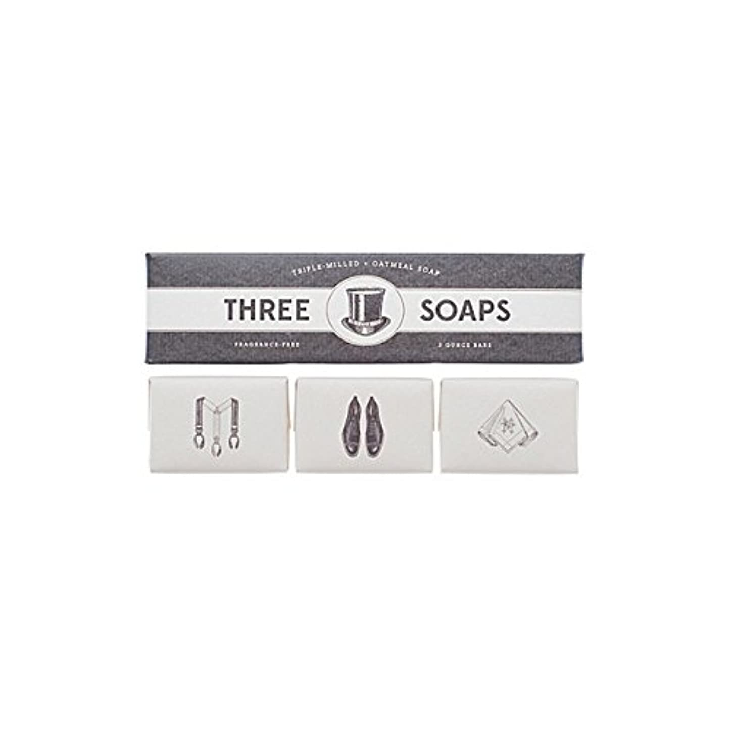 Izola Trio Of Soaps (Pack of 6) - 石鹸のイゾラトリオ x6 [並行輸入品]
