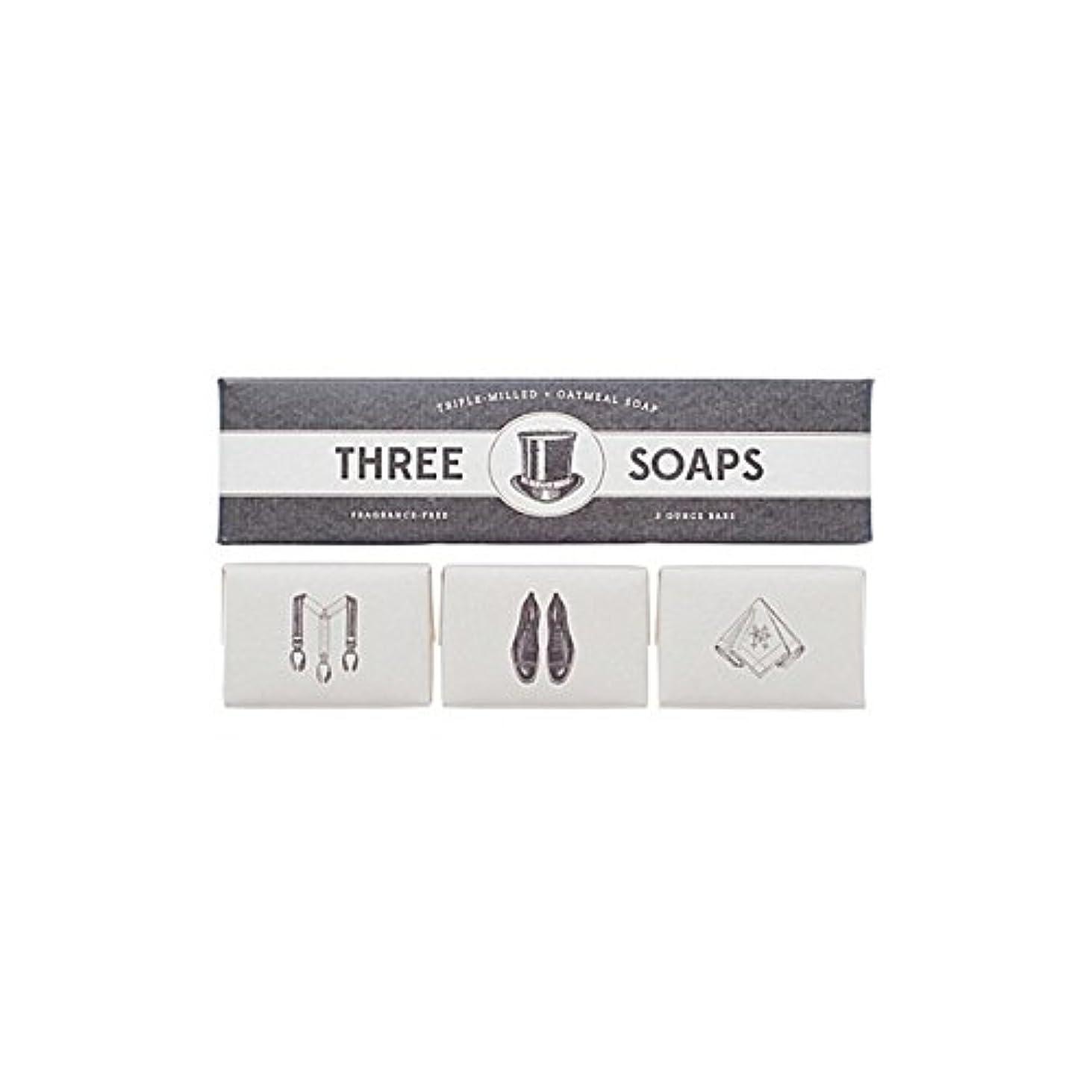 些細皮肉な奇跡的なIzola Trio Of Soaps - 石鹸のイゾラトリオ [並行輸入品]