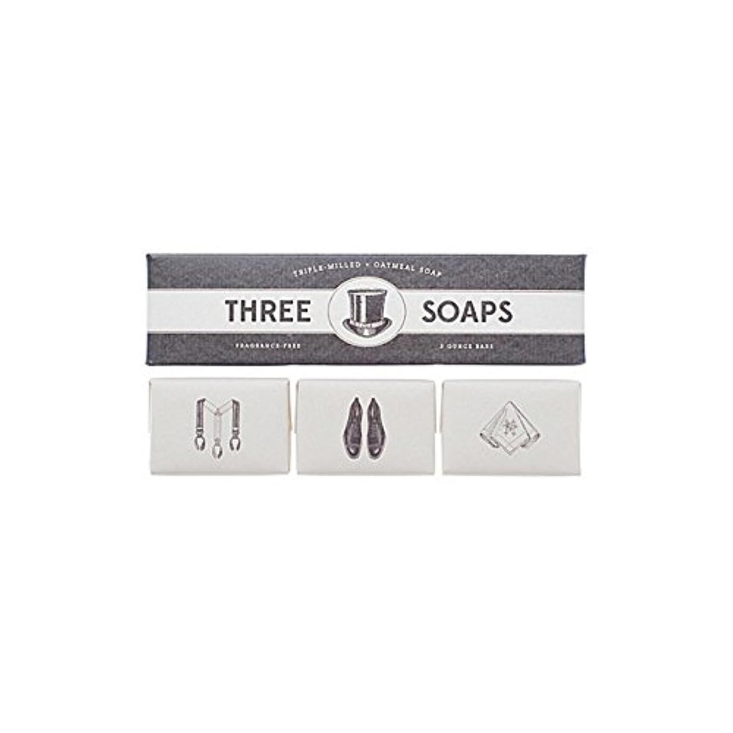 超高層ビルリズムしっとりIzola Trio Of Soaps (Pack of 6) - 石鹸のイゾラトリオ x6 [並行輸入品]