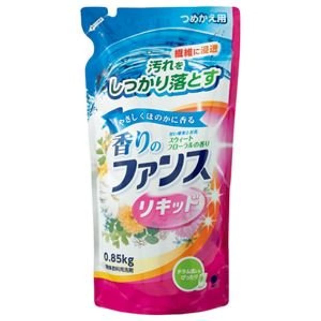 たくさんうん死傷者(まとめ) 第一石鹸 香りのファンス 液体衣料用洗剤リキッド 詰替用 0.85kg 1個 【×15セット】
