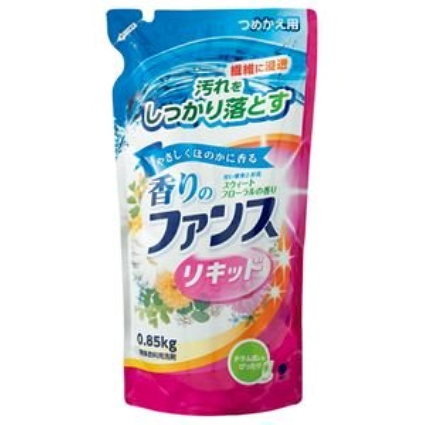 順応性のあるフローティング異議(まとめ) 第一石鹸 香りのファンス 液体衣料用洗剤リキッド 詰替用 0.85kg 1個 【×15セット】