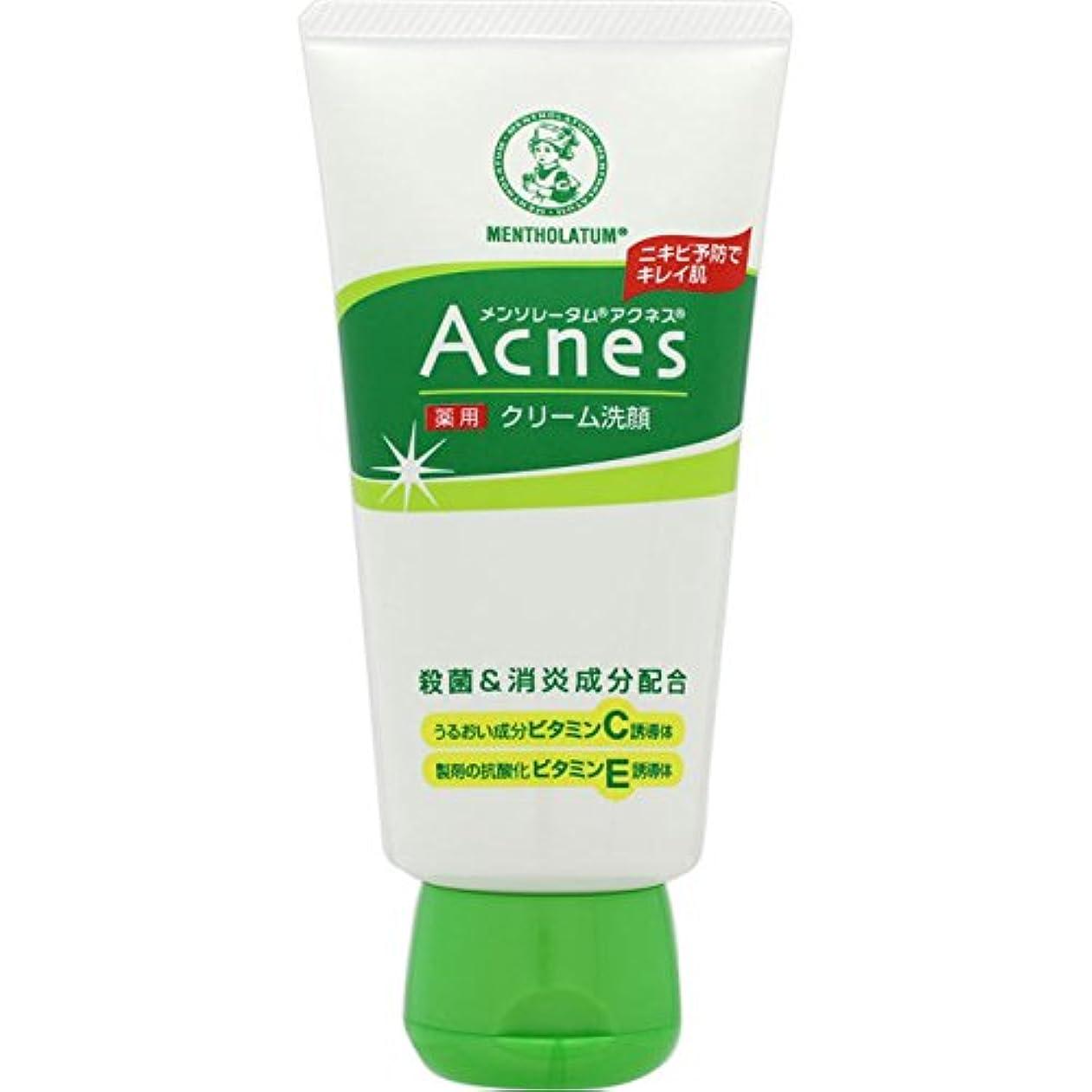 シュリンクグリース銛【医薬部外品】メンソレータム アクネス ニキビ予防薬用クリーム洗顔 130g
