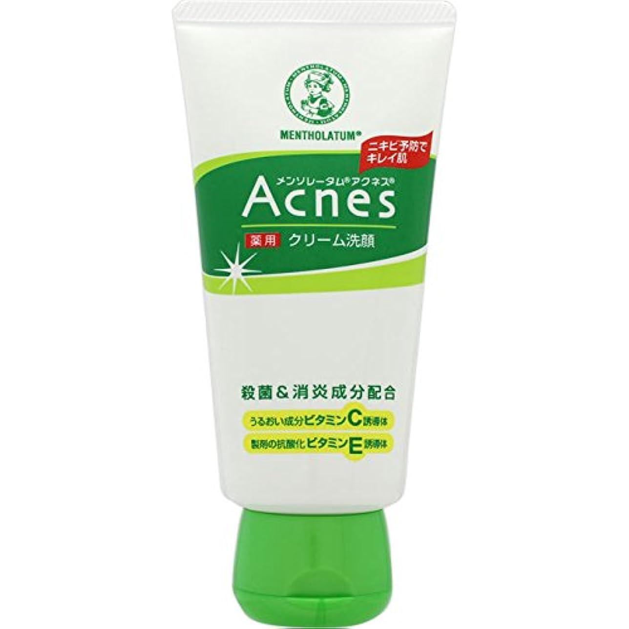 枠分配します認める【医薬部外品】メンソレータム アクネス ニキビ予防薬用クリーム洗顔 130g