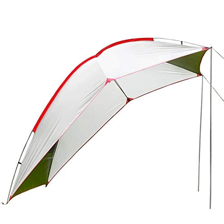 ヒゲクジラお世話になった包囲LIAN 屋外のポータブルキャンプテールの車のテントの自動運転ツアーバーベキュー多人数オーニングビーチキャノピーテント (Color : White)
