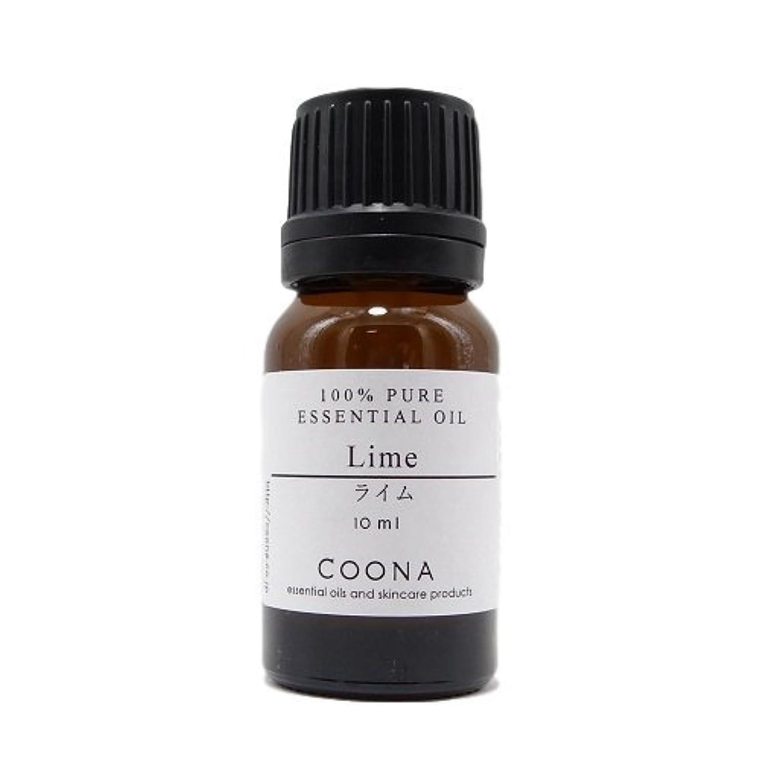 人差し指助けになる急ぐライム 10 ml (COONA エッセンシャルオイル アロマオイル 100%天然植物精油)