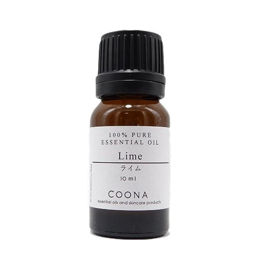 インチシンクひいきにするライム 10 ml (COONA エッセンシャルオイル アロマオイル 100%天然植物精油)