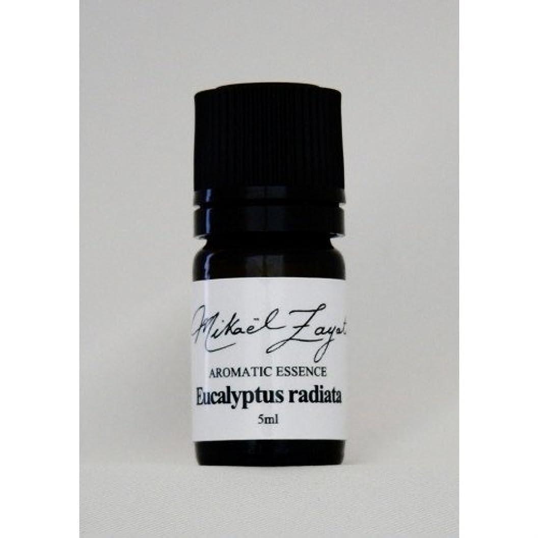 【日本総販売店】ユーカリプタス Eucalyptus radiata 100ml ミカエルザヤットジャパン公式オンラインショップ