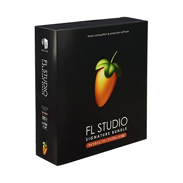 Image-Line FL STUDIO 12 ...の商品画像