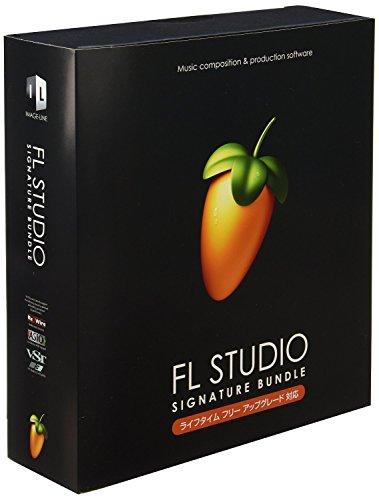 Image-Line FL STUDIO 12 Signature Bundle 通常版 - エレクトロミュージックDAW【国内正規品】