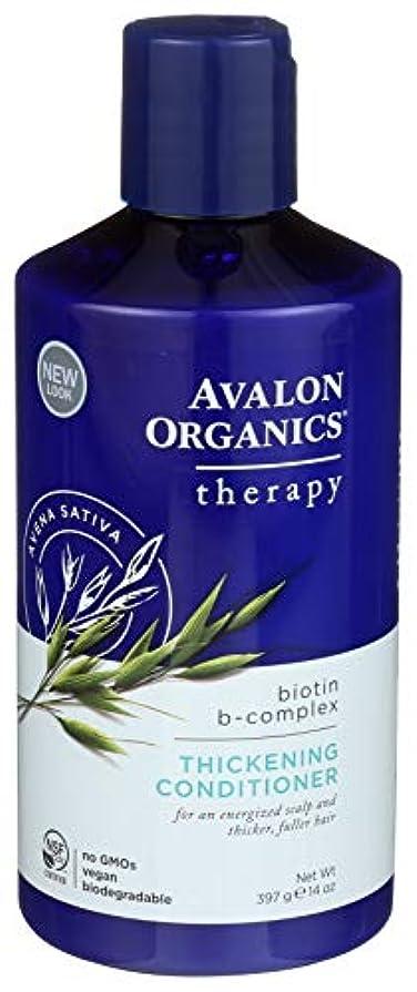 闇許可する味ビオチン Bコンプレックス フサフサ ヘアーコンディショナー 400ml/アバロンオーガニクス