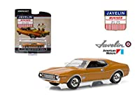 Greenlight 29837 1973 AMC Javelin Trans Am Victory Edition Hobby Exclusive in Blister Pack 1-64 Diecast Model Car