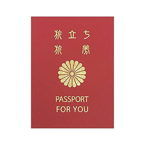 アルタ 色紙 寄せ書き メッセージ帳 メモリアルパスポート AR0819101 10年版