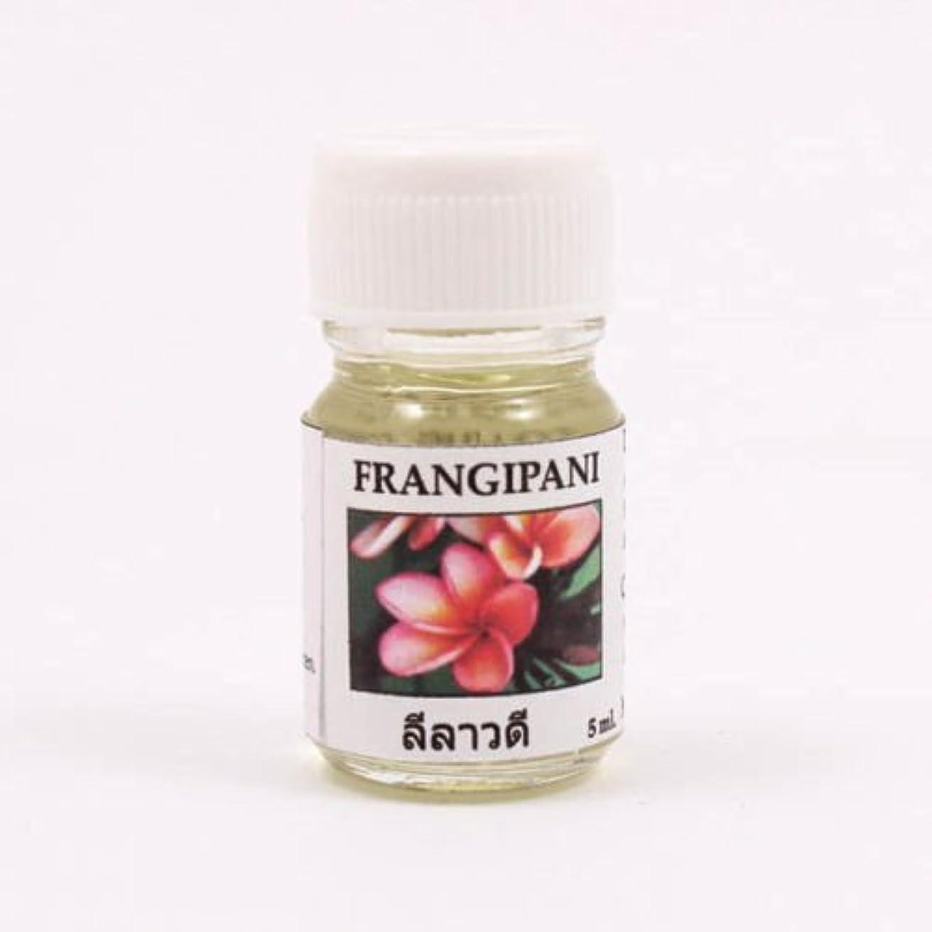 複雑な過激派模索6X Frangipani Aroma Fragrance Essential Oil 5ML. Diffuser Burner Therapy