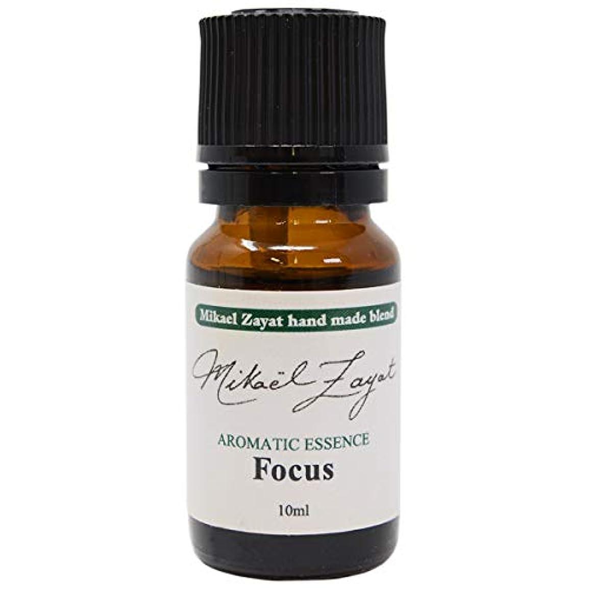 普及ベンチ等ミカエルザヤット フォーカス Focus 10ml Mikael Zayat hand made blend