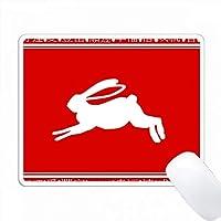 ヘアー中国の十二支のシンボルアジアの動物の占星術の星占いサイン PC Mouse Pad パソコン マウスパッド