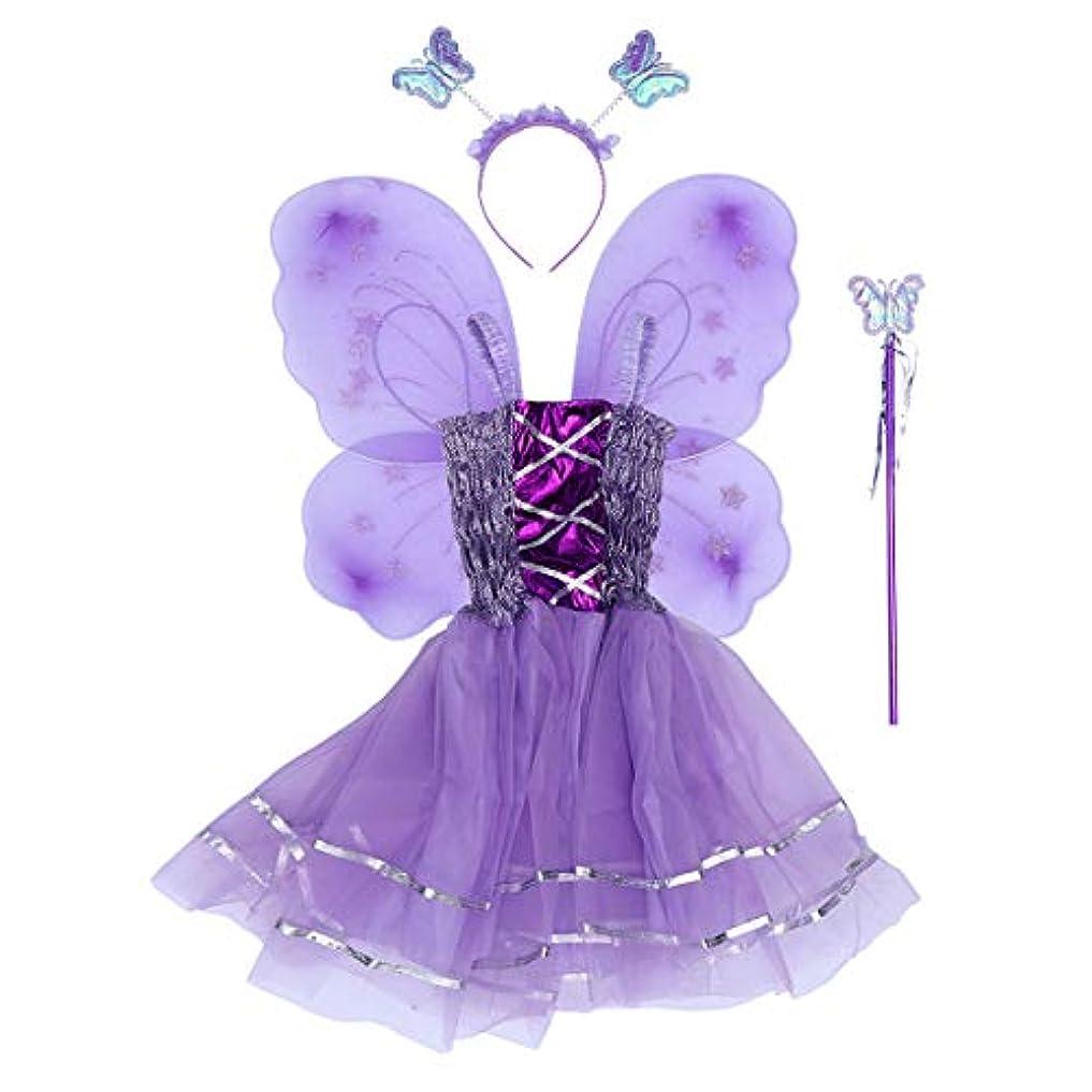 BESTOYARD 4個の女の子バタフライプリンセス妖精のコスチュームセットバタフライウィング、ワンド、ヘッドバンドとツツードレス(バイオレット)