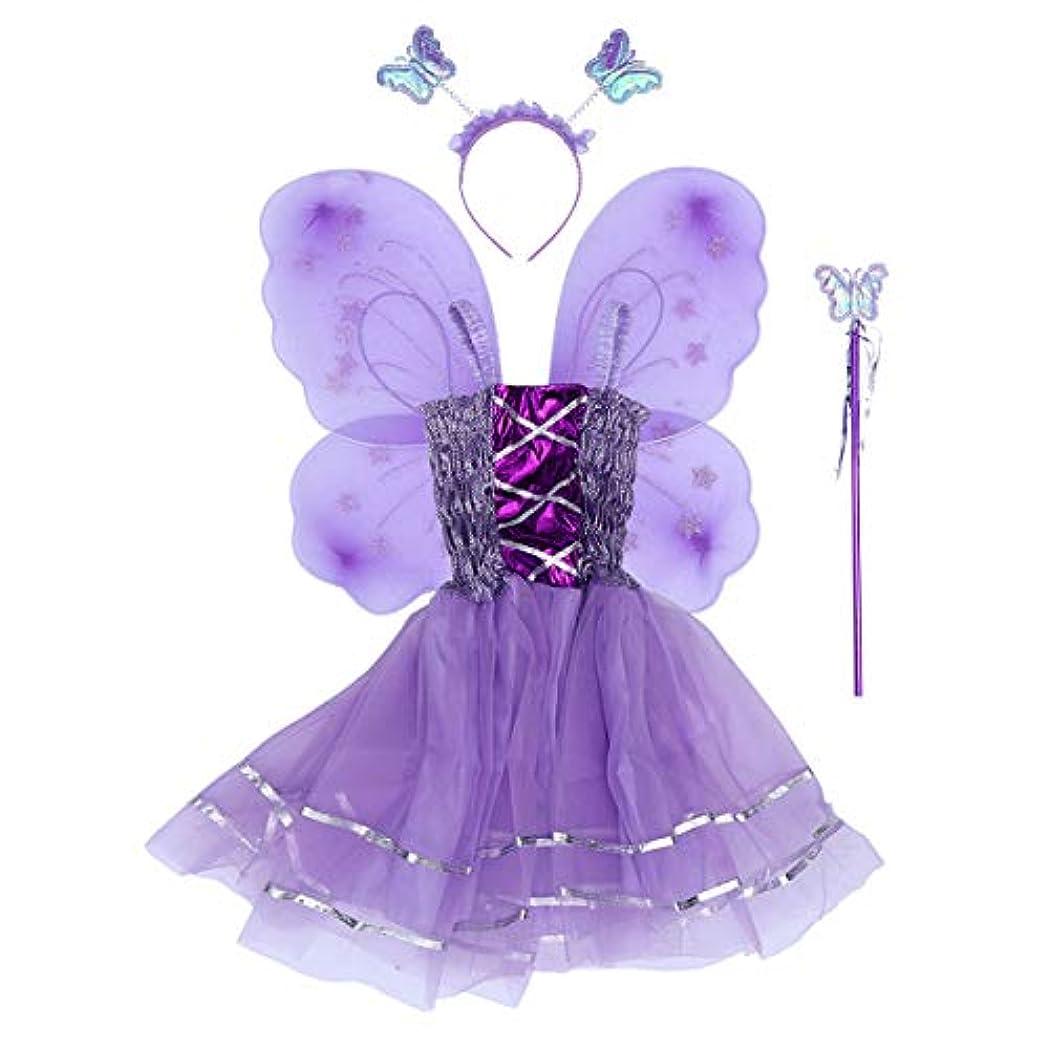 脅威王女持続的BESTOYARD 4個の女の子バタフライプリンセス妖精のコスチュームセットバタフライウィング、ワンド、ヘッドバンドとツツードレス(バイオレット)