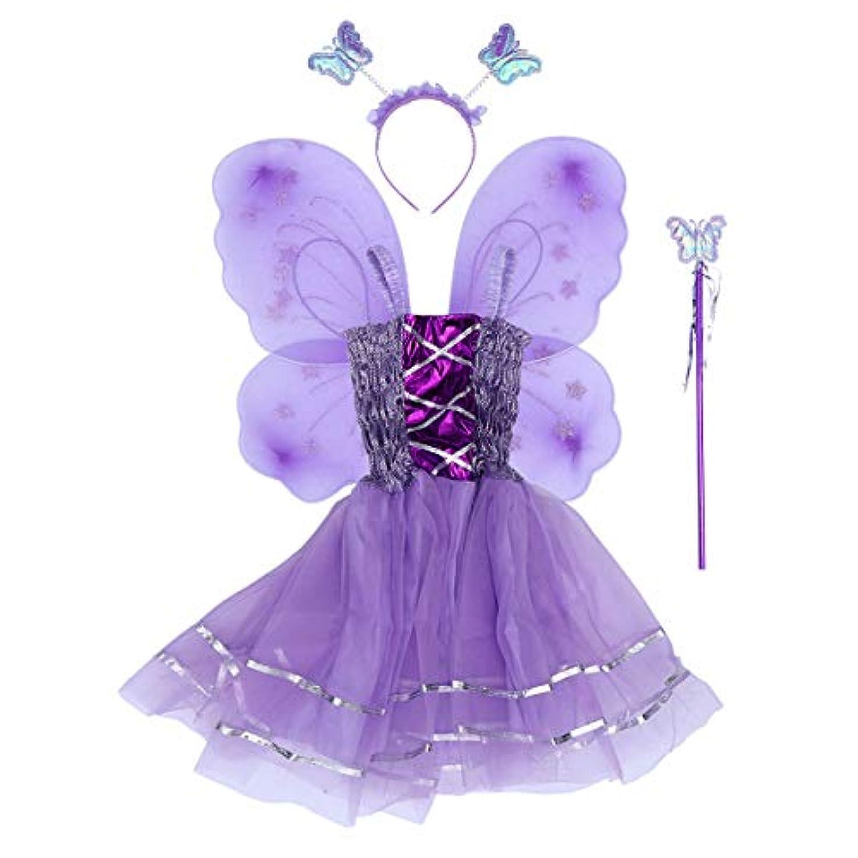 襟ミントプライムBESTOYARD 4個の女の子バタフライプリンセス妖精のコスチュームセットバタフライウィング、ワンド、ヘッドバンドとツツードレス(バイオレット)