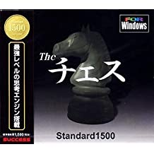 Standard1500 The チェス