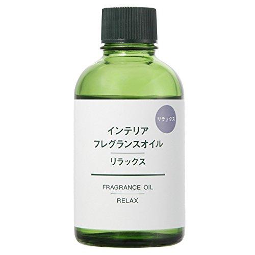 無印良品 インテリアフレグランスオイル・リラックス 60ml 日本製
