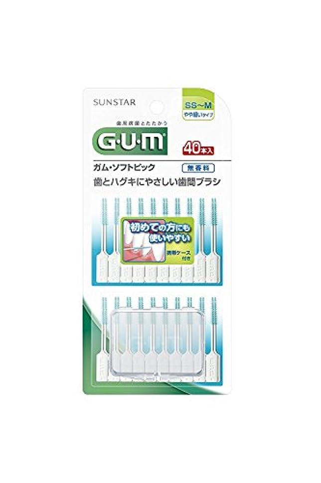 正確さ植物学者上GUM(ガム) ソフトピック40P 無香料 [SS~M]~