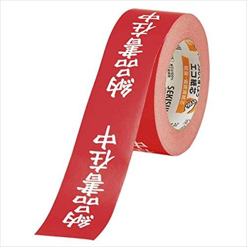 """[해외]세 키스이 : 크래프트 꼬리표 테이프 1 권 「견적서 재중 """"KNT03N 50077/Sekisui: Craft Tape Tape 1 volume """"Invoice Delivered"""" KNT 03 N 50077"""