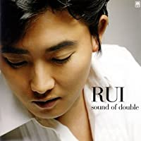 Sounds of Double by Rui (2006-04-26)