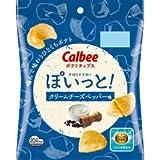【販路限定】カルビー ぽいっと! クリームチーズペッパー味 40g×12個
