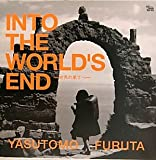 INTO THE WORLD'S END―世界の果てへ (クムランアートブック・シリーズ)